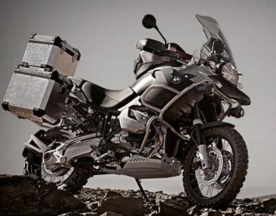 BMW Motorrad Enduro Aluminum Bash Plate