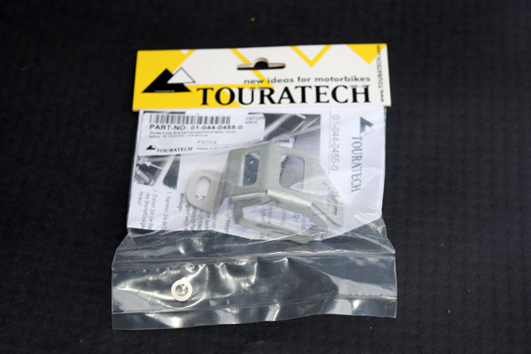 The Touratech Break Fluid Reservoir Cover (rear)